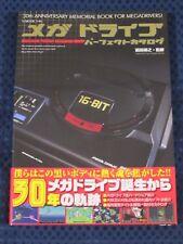 NEW SEGA MEGADRIVE PERFECT CATALOGUE BOOK 30th Anniversary Memorial JAPAN F/S