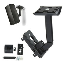 UB20 SERIES 2 II Wall Ceiling Bracket Mount fit for Bose all Lifestyle CineMate