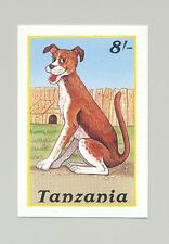 Tanzania #439 Dogs, Animals 1v Imperf Proof