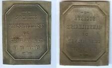 Plaque de métier - Société Marseillaise Crédit Industriel commercial matriçage