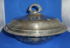 International Silver Company Handcrafted Silverplate Bowl with Lid