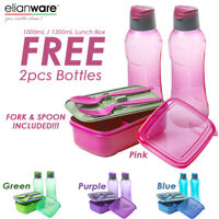BPA Free Bento Lunch Box Set For Kids Adult with Fork Spoon FREE 2pcs Bottles UK
