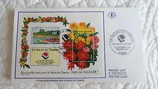 FDC Enveloppe Premier Jour - CEF - Salon du Timbre - 15/10/1994 - Paris