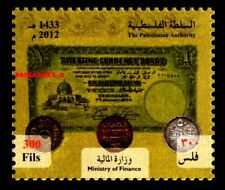 PALESTINE 2012 STAMP BANKNOTES COINS PALESTINIAN 1 ONE POUND MILLS COINS