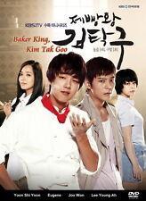 Baker King, Kim Tak Goo Aka  Bread, Love & Dream DVD-English & Chinese Subtitles