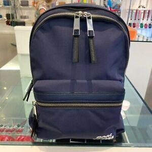 MARC JACOBS Trek Pack backpack M0014030 $225 -NWT-