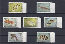 TIMBRE STAMP 7 CAMBODGE KAMPUCHEA Y&T#597-603 POISSON NEUF**/MNH-MINT 1985 ~B69