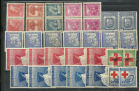 CHILE LOT 33 STAMPS, ERRORS, COLOR, WTMK, MH MNH