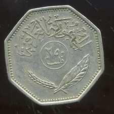 IRAQ  250  fils 1980 - 1400  ( bis )