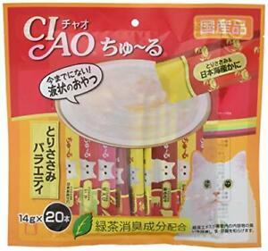 CIAO Snacks for cats Churu Torisami Variety 14g x 20 pieces JAPAN NEW F/S