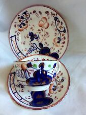 Antique Gaudy Welsh Pattern Lustre China Cup,Saucer & Plate,trio set,Allertons