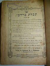 1st Ed. Sefer Techelet Mordechai Seagate 1913 Dedicn R' Chaim Z. Moshkowitz/Taki