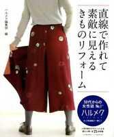 Straight Stitch Remake Your Kimono into Something - Japanese Craft Book