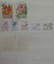 Lot Afghanistan Briefmarken
