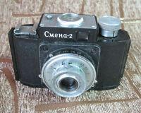 Old Vintage 35 mm Russain film camera SMENA 2 by GOMZ LOMO PERFECT CONDITION