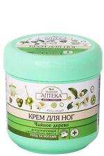 40633 Foot Cream deodorising Tea Tree anti-fungal effect 300ml Green Pharmacy