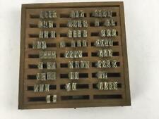 Kingsley Machine 36 Pt Bel Air Monogram Initials for Hot Foil Stamping Machine
