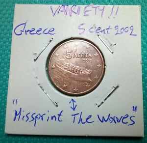 VARIETY! 5 Eurocent 2002! Greece! Missprint Waves! Rare Coin!