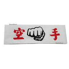 New Karate Headband Martial Arts Headband Karate(空手) Fist Headband