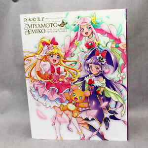 Miyamoto Emiko - Toei Animation PreCure Works - ANIME ART BOOK NEW