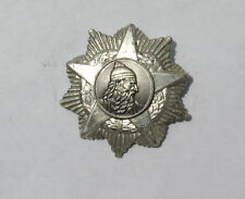 Albania Order of Skenderbeg 3rd Class Communist era