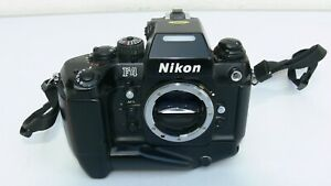 Nikon F4 mit Nikon MB 21