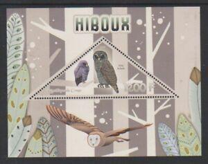 Congo - 2014, 1200f Owls (Hiboux) sheet - MNH