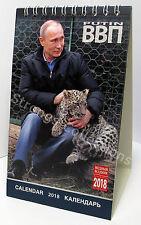 Vladimir Putin Desktop Calendar 2018. New Desk-Top Calendar with Vladimir Putin
