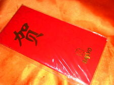 A sealed pack of SANYO Angpow Hongbao envelops, Very Scarce
