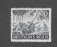 MNH stamp / 1943 /  PF20 + PF14 / Wehrmacht Anti Aircraft  WWII Third Reich Army