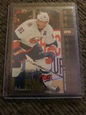 12/13 UD Sp Authentic Retro Die Cut Auto #SP-50 John Tavares Maple Leafs