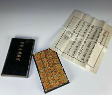 Interesting Old Chinese Lacquered Box with Set of Ink Sticks Cakes