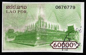 2003 Laos Sc #Q9 - 60,000 Kip Parcel Post Used with CDS Cancel; SCV $45.00