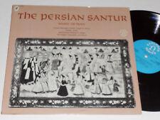Persian Santur Iran Music Nejad Fariba Hashemi  NM+ lp