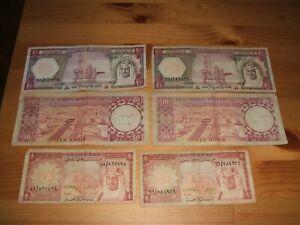 SAUDI ARABIA 6 BANKNOTES 42 RIYALS