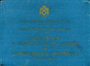 1947 Egypt UPU Folder NHM Stamps