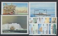 BHUTAN, SHIPS, BOATS, STAMPS, 1989 Mi. 1169-1118 + BL 201-212 **