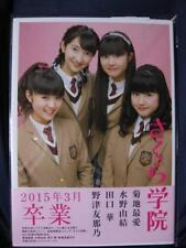 SAKURA GAKUIN GRADUATION PHOTOBOOK 2014 MOA Kikuchi, Yui Mizuno