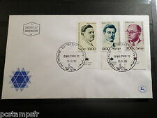 Israel - 1979, FDC 1° Day - Celebrity, Ruppin, Trumpeldor, Aaronsohn, Celebrity