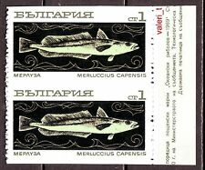1969- Bulgaria Error Fish, fishing  pair imperforated horizontal MNH**