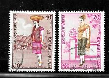 HICK GIRL- BEAUTIFUL USED LAOS STAMP    SC#235,C101  1973  ISSUES     E1027