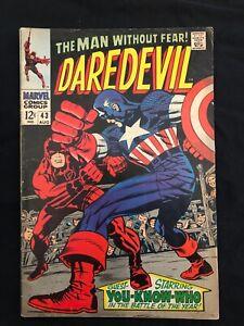 Daredevil 43 (1968) - Captain America Vs Daredevil - Kirby - Marvel Comics - VG