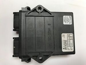 AG126234 Spra-Coupe Single Product Control Node 7000