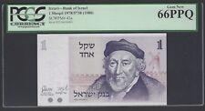 Israel One Sheqel 1980 P43a Uncirculated Grade 66