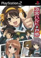 PS2 Suzumiya Haruhi no Tomadoi Japan PlayStation 2