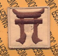 MP Co 187 Inf 3 Bde 101st Airborne HCI Helmet patch C