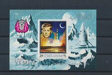 LO67318 Yemen John F. Kennedy fp imperf sheet MNH