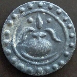 18th circa.-S. E. ASIA--ANCIENT COIN--POT LUCK WITH FLOWER---38 mm