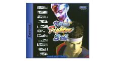 # Sega Dreamcast juego-Virtua Fighter 3 TB/vf3 (con embalaje original) - top #