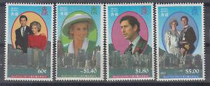 Hong Kong 1989 Royal Visit set of 4 stamps. SG 626-629. MUH. Going cheap